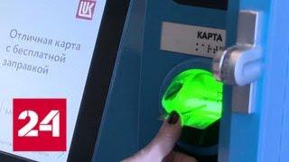 Фальшивомонетчики атаковали российские банки, перехитрив часть старых банкоматов - Россия 24