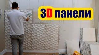 видео Стеклянные настенные перегородки или панели