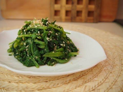 Корейская кухня: Щигымчи намуль (시금치나물) или закуска из шпината