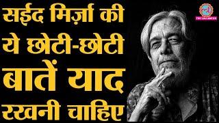 IBARAT : Saeed Akhtar Mirza के 10 Famous quotes | Albert Pinto ko Gussa kyu Aata hai