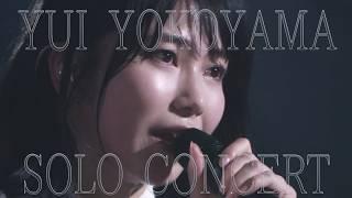 横山由依ソロコンサート~実物大の希望~DVD&Blu-rayダイジェスト公開!! / AKB48[公式]