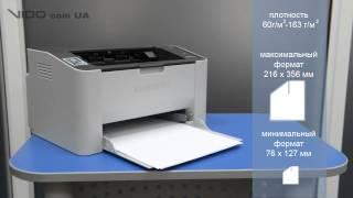 принтер Samsung Xpress M2020W: компактний і бездротової