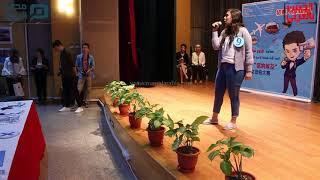مصر العربية | بـ50 أغنية صينية أصوات مصرية تتنافس على السفر لبكين