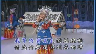 Gambar cover 卓依婷 (Timi Zhuo) - 敖 包 相 会 + 黄 昏 小 唱