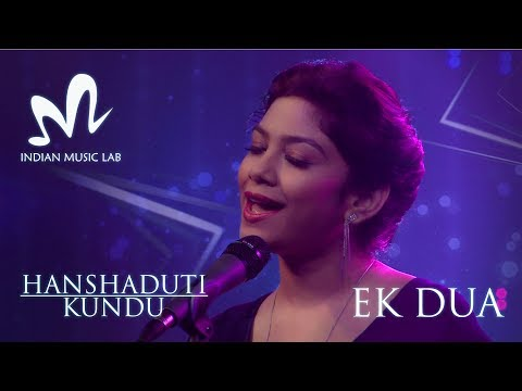 Ek Dua | Latest Heart Touching Song | Latest Hindi Song | New Latest Bollywood Song