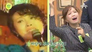 북한에서 대박 난 영화 OST는 심수봉의 ᐸ그때 그 사람ᐳ?! |이제 만나러 갑니다 357회