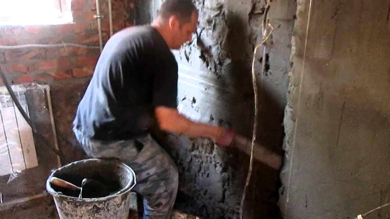 Как оштукатурить стену цементным раствором видео спец русь бетон
