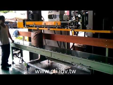 Semi Automatic Plastic Granular Packing Machine (塑膠粒包裝機)