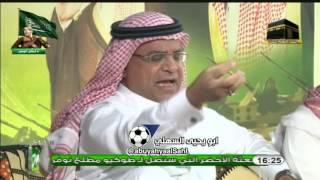 فيديو .. #جستنيه: إستمرار #عبدالغني في #النصر سيكون سرطان