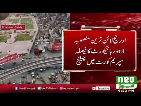 Orange Train Lahore Challenged In Court | Neo News
