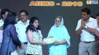 ALLEN's AIIMS 2016 Victory Celebration - Medals & Award Distribution for Rank 11 to 36