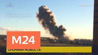 Взрыв произошел на заводе в Ленинградской области - Москва 24