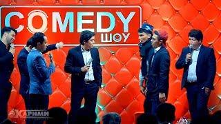 Камеди-шоу 2018 - Версус баттл: Группа 33 vs 44