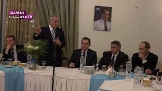 Ο Μάκης Βορίδης εκθειάζει τον Γιώργο Γεωργαντά - Eidisis.gr webTV