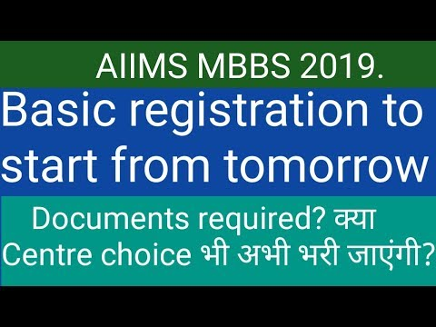 AIIMS MBBS 2019 ।। Basic registration to start from tomorrow