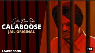 Jail -  Sidhu Moosewala | Full song | Lyrics | lyrical video