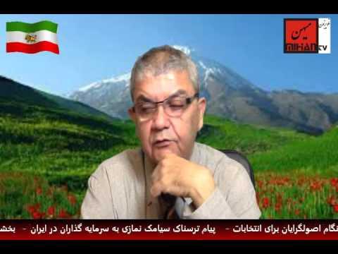 از رذالت نظام اهریمن تا مضحکه انتخابات پیش رو از نگاه سعید بهبهانی