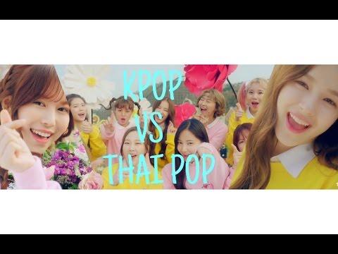 KPOP VS THAI POP (TPOP) ! HD