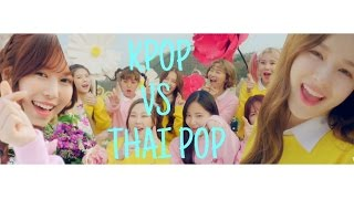 Video KPOP VS THAI POP (TPOP) ! HD download MP3, 3GP, MP4, WEBM, AVI, FLV April 2018