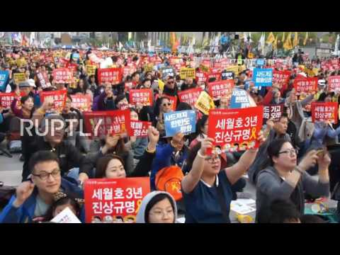 South Korea: Protesters demand justice for victims of Sewol ferry disaster