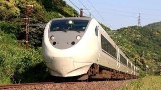 """特急「しらさぎ」681系2000番台 JR北陸本線 ダンロップカーブ Limited express """"Shirasagi"""", JR Hokuriku Main Line (2017.5)"""