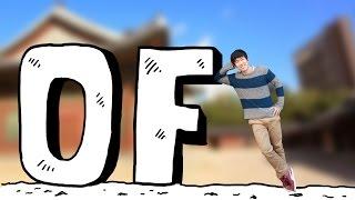 "How to say ""OF"" in Korean [TalkToMeInKorean]"