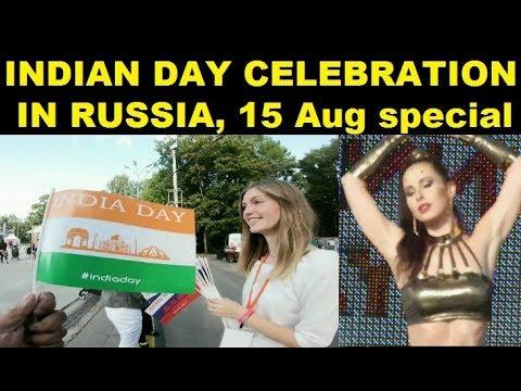 Indian Day Celebration