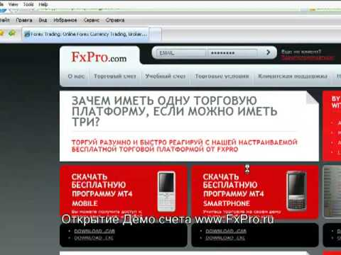 FxPro DownLoad Instal Open demo MT4 - YouTube