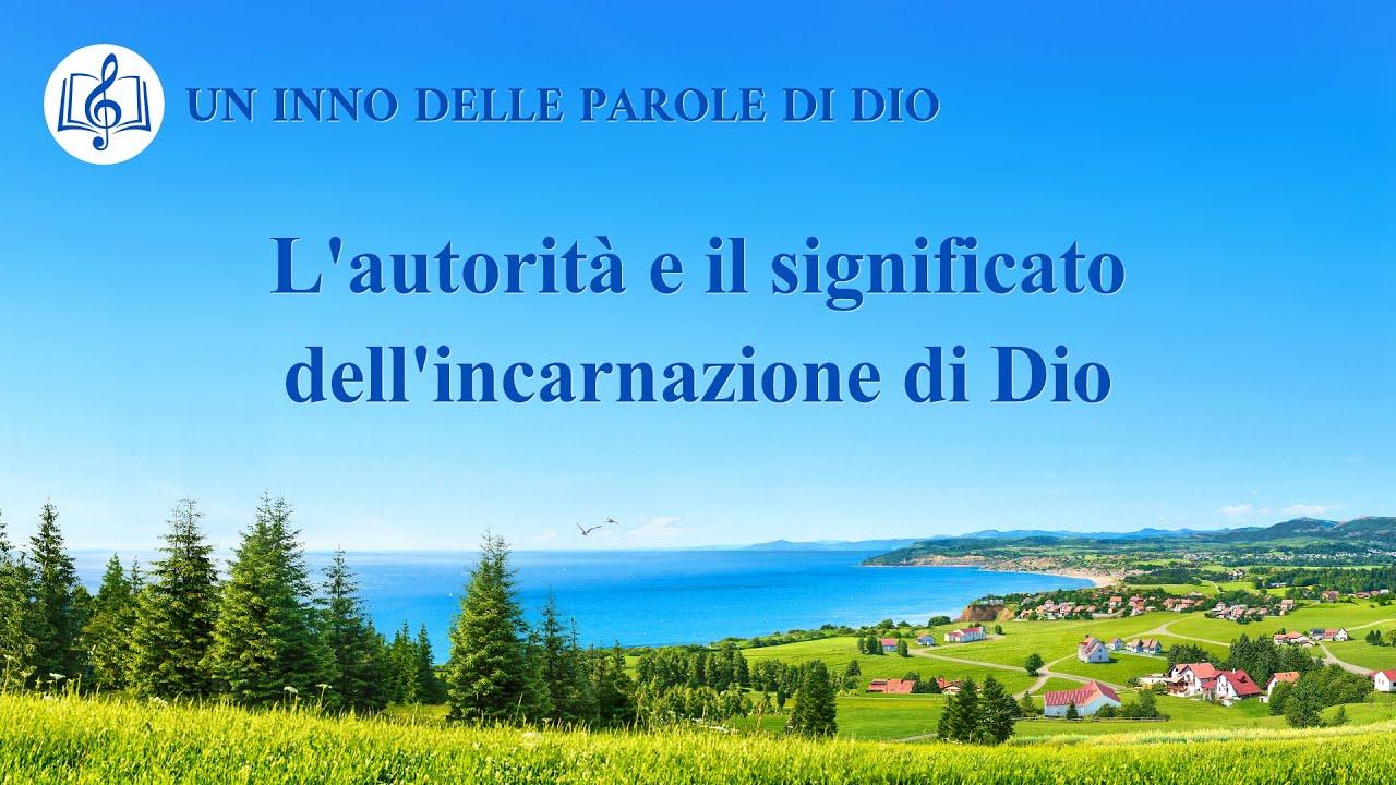 Cantico cristiano 2020 - L'autorità e il significato dell'incarnazione di Dio
