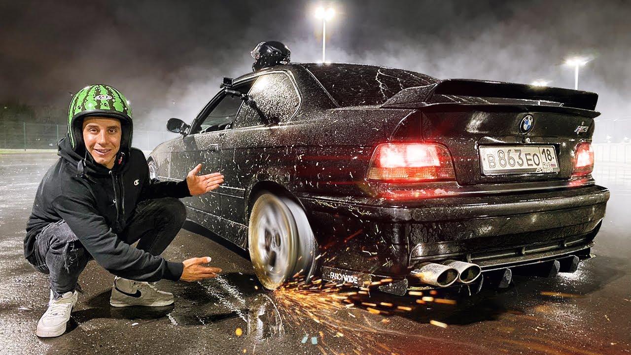 ОПАСНЫЙ ДРИФТ на BMW M3 - почти выжила!