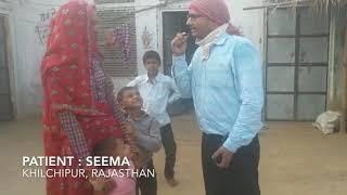 Patient Feedback :- Seema
