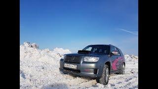 "Subaru ""Хома"" Forester 2007 SG9 (тест от Ксю)"