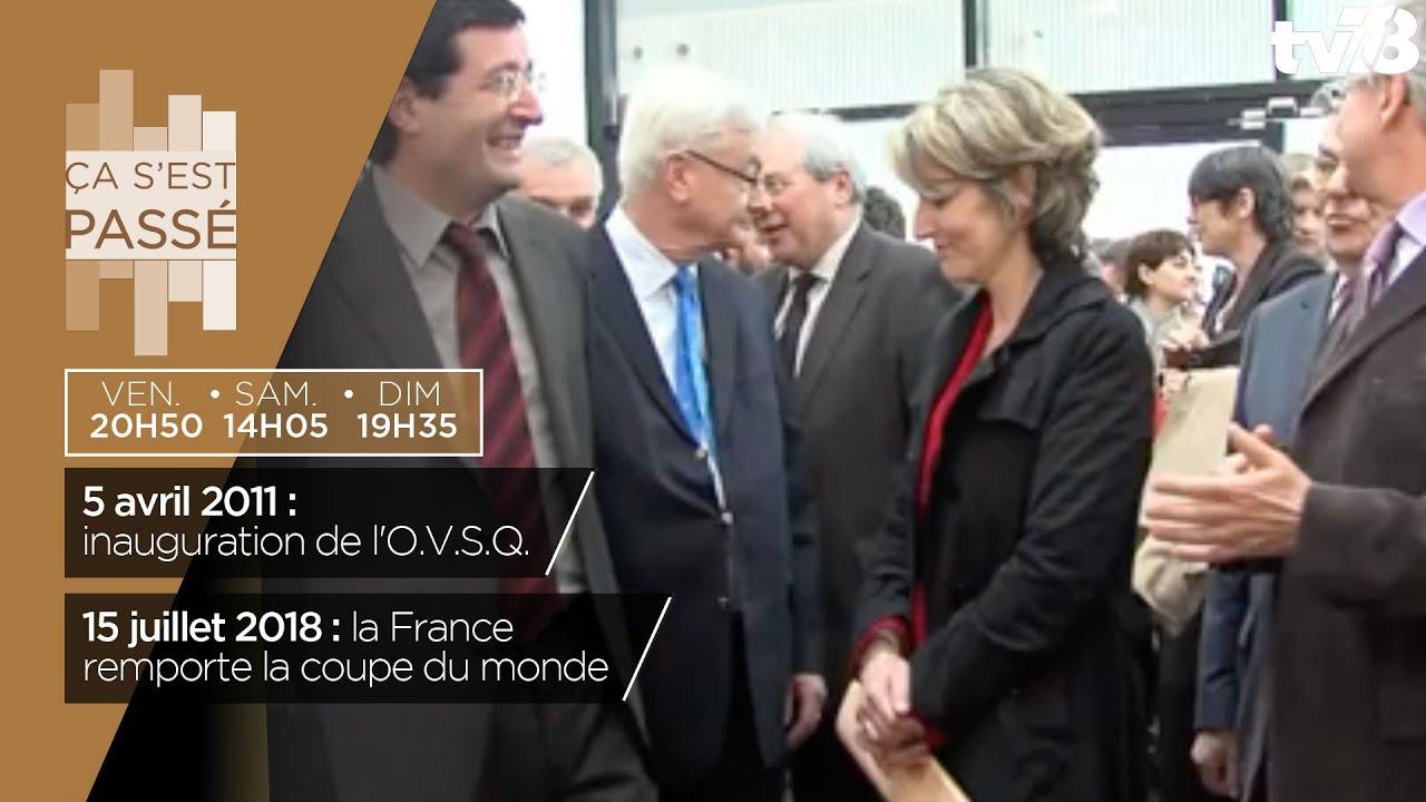 Ça s'est passé… inauguration de l'OVSQ en 2011 et victoire des bleus au mondial 2018