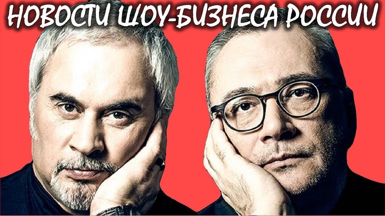 шерстяное новости кино и шоу-бизнеса россии Вас есть возможность