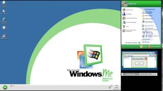 Windows 2000 & Me Logon Sound