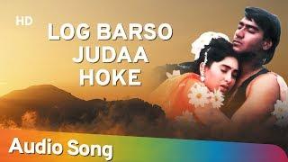 Log Barso Judaa Hoke | Jigar (1992) | Ajay Devgan | Karishma Kapoor | Best Of Kavita Krishnamurthy