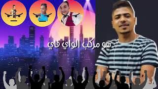 حالات واتس 2020 شقلبت احساس انتي جنسك ايه احمد موزه