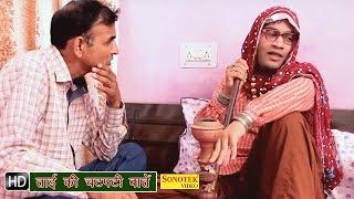 Tai Ki Chatpati Batain || ताई की चटपटी बातें || Manish Mast || Haryanvi Comedy Funny