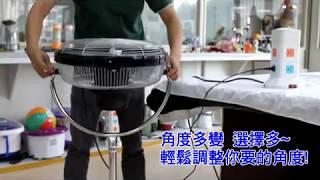 【勳風】16吋360˚內旋式3D循環風扇 (HF-B66) 介紹使用說明