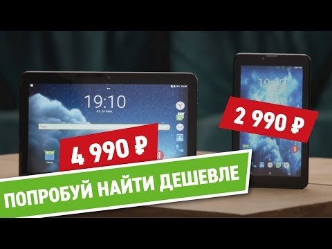 Супербюджетные планшеты Arian Space