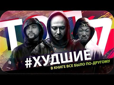 ДЭЛБИКИ 17 независимого | Оксимирон, Егор Крид, Asylllum