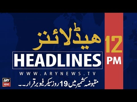 ARY News Headlines   Strict curfew continues on 19th consecutive day in IoK  12PM   23 August 2019