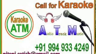 Gunna gunna mamidi DJ version Karaoke Track