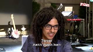 קולולם | תכנית הצנרת - גיא לרר | ערוץ 13 | 5.11.17