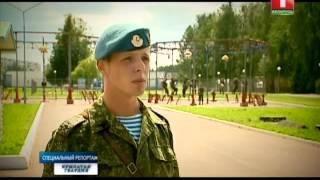 Крылатая гвардия. Силы специальных операций Вооруженных Сил Республики Беларусь