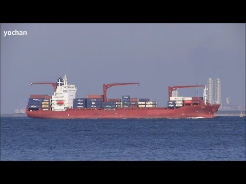 Container ship: TZINI (Manager: Eastern Mediterranean Maritime Limited - EASTMED. IMO: 9625906)