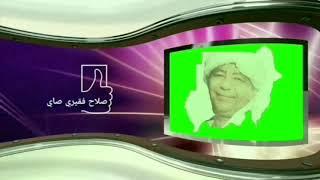 محمد وردي - حبيب القلب