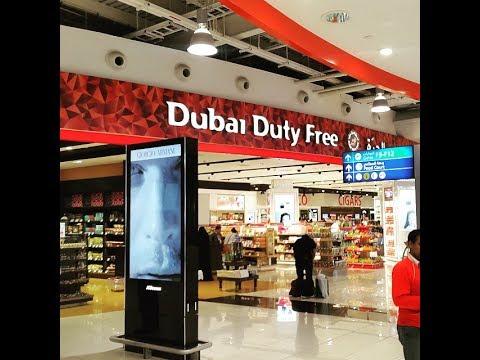 Ps4 500gb Dubai Duty Free Youtube