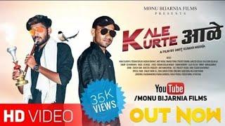 Gambar cover Kale Kurte Aale | काले कुर्ते आले | Monu Bijarniya, Roshan Gurjar | Latest Haryanvi Video Song 2019