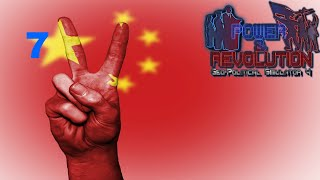Power and Revolution (Geopolitical Simulator 4) China Part 7 2018 Add-on